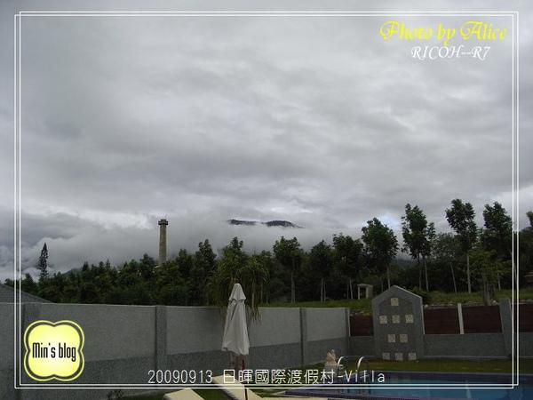RIMG0919 日暉國際渡假村-Villa.JPG