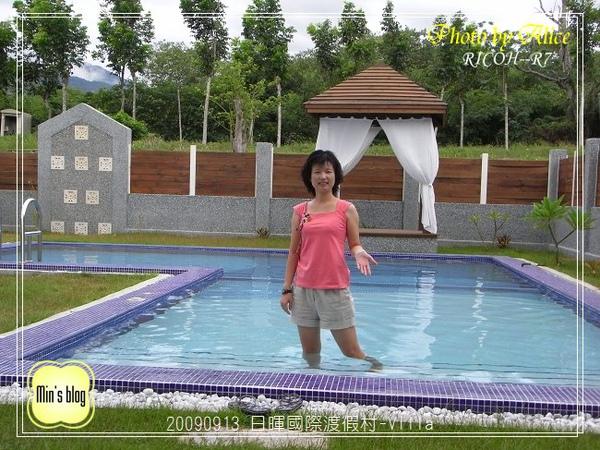 RIMG0928 日暉國際渡假村-Villa Min.JPG