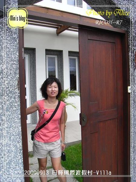 RIMG0974 日暉國際渡假村-Villa Min.JPG