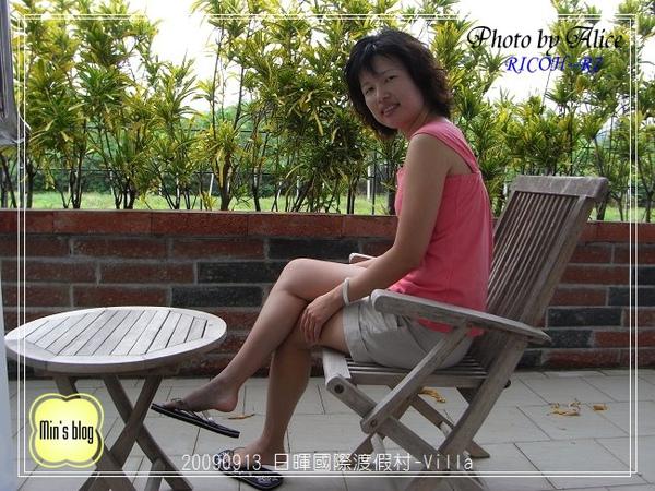 RIMG0983 日暉國際渡假村-Villa Min.JPG