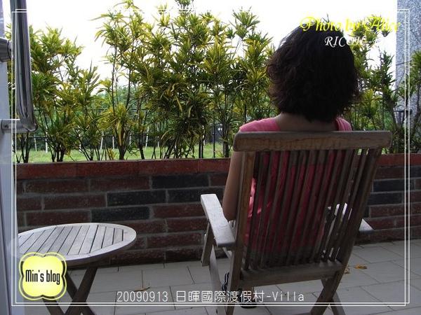 RIMG0988 日暉國際渡假村-Villa Min.JPG