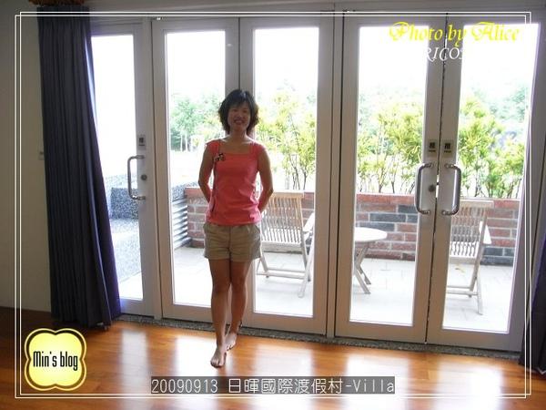 RIMG0991 日暉國際渡假村-Villa Min.JPG