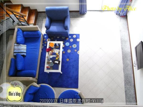 RIMG0994 日暉國際渡假村-Villa.JPG