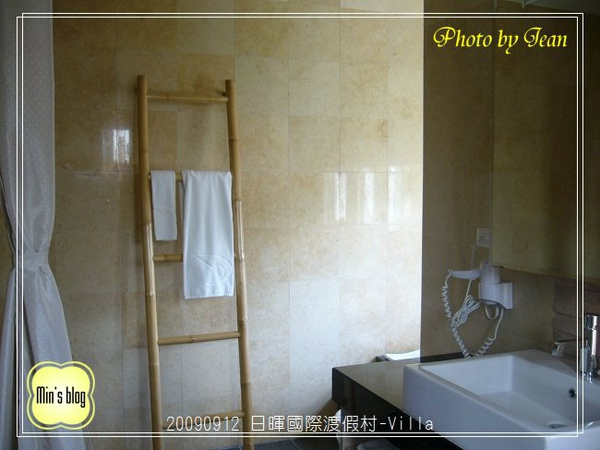 P1140434 日暉國際渡假村-Villa.JPG