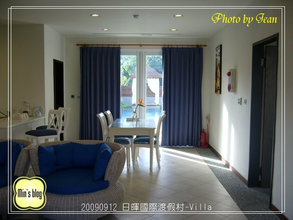 P1140436 日暉國際渡假村-Villa.JPG