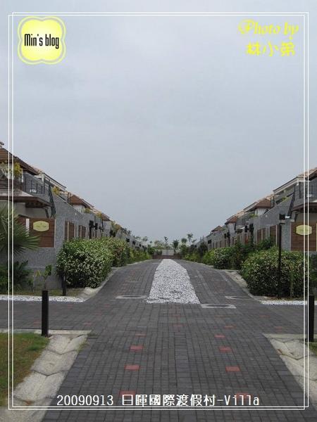 IMG_0528 日暉國際渡假村-Villa.jpg