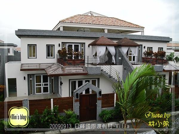 IMG_4641 日暉國際渡假村-Villa.JPG