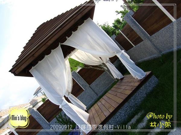 IMG_0458 日暉國際渡假村-Villa.JPG