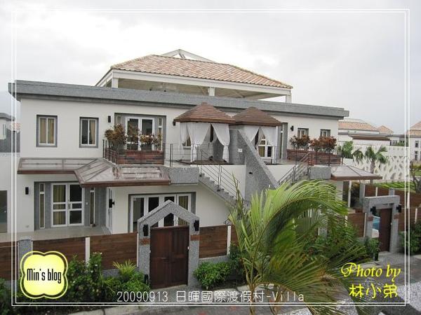 IMG_0501 日暉國際渡假村-Villa.JPG