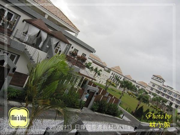 IMG_0502 日暉國際渡假村-Villa.JPG