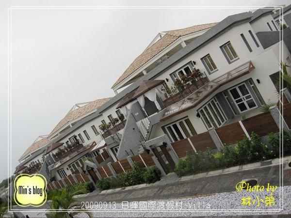 IMG_0504 日暉國際渡假村-Villa.JPG