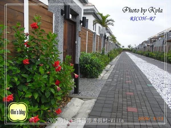 RIMG0306 日暉國際渡假村-Villa.JPG