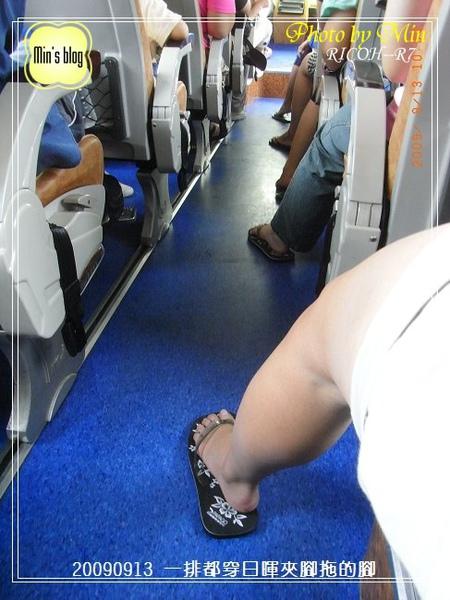 R0019099 一排都穿日輝夾腳拖的腳.JPG