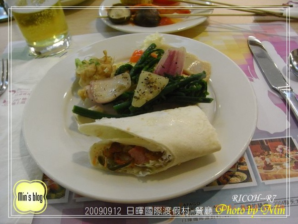 R0018963 日暉國際渡假村-晚餐.JPG