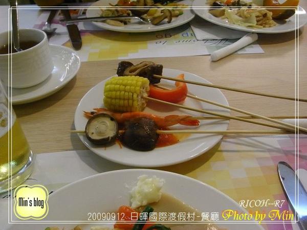 R0018965 日暉國際渡假村-晚餐.JPG