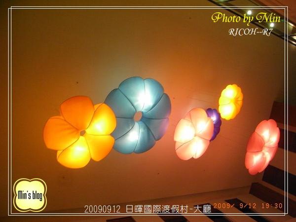 R0018978 日暉國際渡假村 大廳的燈.JPG