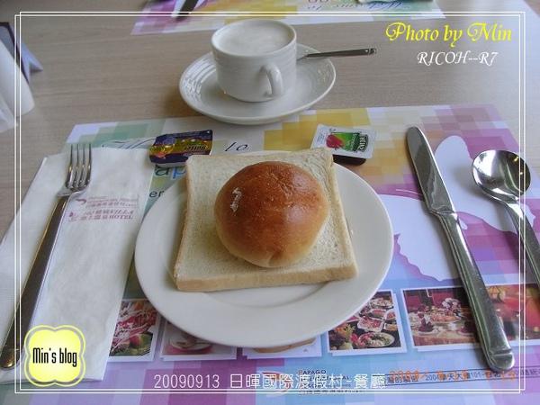 R0019075 日暉國際渡假村-早餐 難吃的餐包 & 土司.JPG