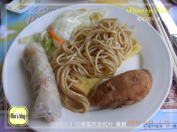 R0019076 日暉國際渡假村-早餐.JPG