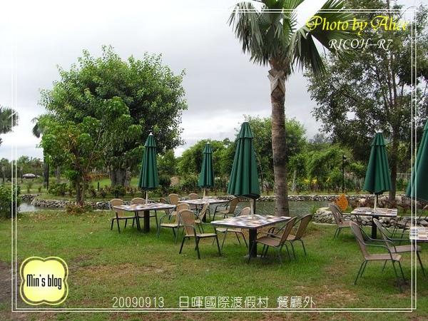 RIMG0957 日暉國際渡假村 餐廳.JPG