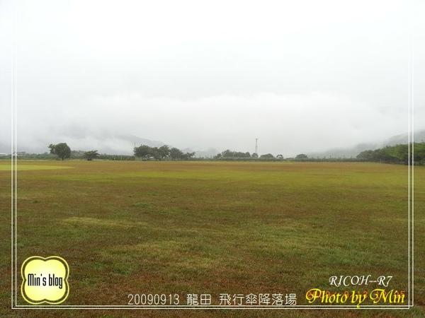 R0019116 飛行傘降落場.JPG