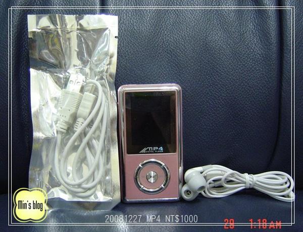 DSC01101 MP4 NT$1000 20081227.JPG