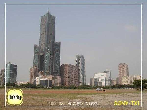 DSC00042 SONY-TX1練習 20091024.JPG