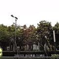 DSC00024 SONY-TX1練習 20091024.JPG