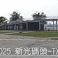 DSC00026 SONY-TX1練習 20091024.JPG