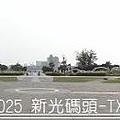 DSC00027 SONY-TX1練習 20091024.JPG