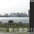 DSC00028 SONY-TX1練習 20091024.JPG