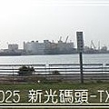 DSC00029 SONY-TX1練習 20091024.JPG