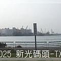 DSC00030 SONY-TX1練習 20091024.JPG