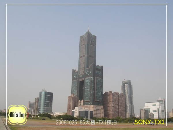 DSC00033 SONY-TX1練習 20091024.JPG