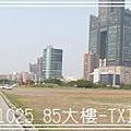 DSC00039 SONY-TX1練習 20091024.JPG