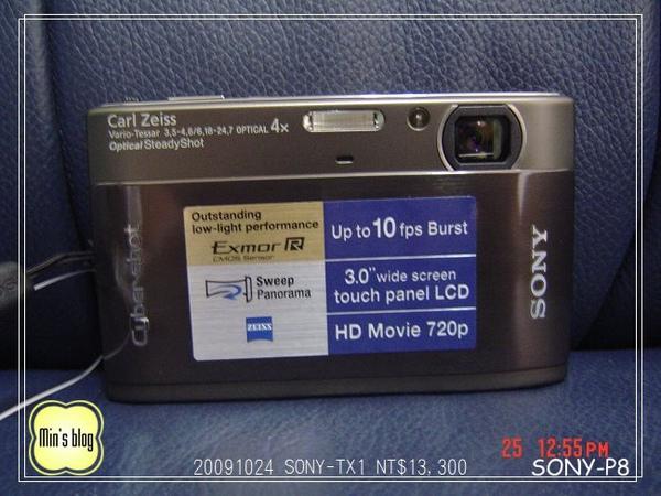 DSC02442 SONY-TX1 NT$13,300 20091024.JPG