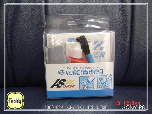 DSC02423 SONY-TX1 NT$13,300 20091024.JPG