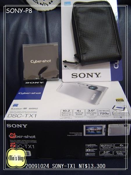 DSC02427 SONY-TX1 NT$13,300 20091024.JPG
