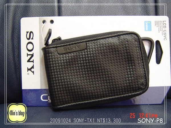 DSC02429 SONY-TX1 NT$13,300 20091024.JPG