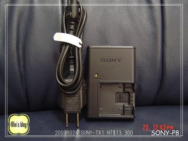 DSC02435 SONY-TX1 NT$13,300 20091024.JPG