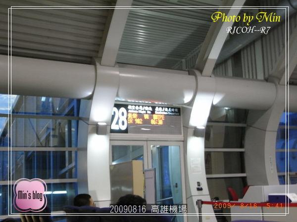 R0017328 高雄機場.JPG
