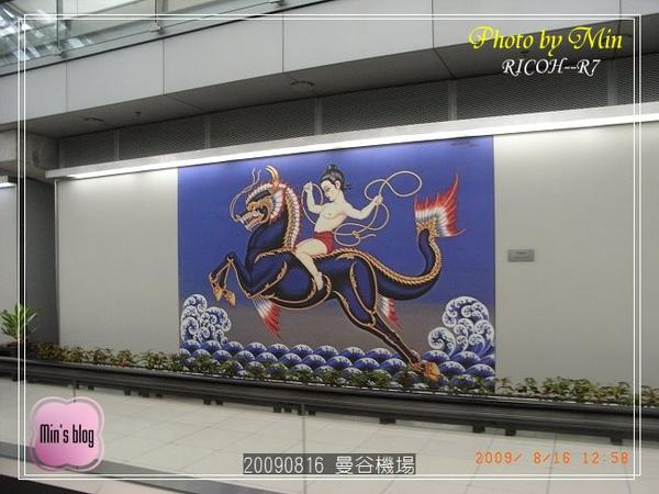 R0017356 曼谷機場.JPG