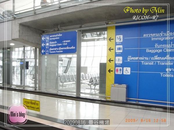 R0017359 曼谷機場.JPG