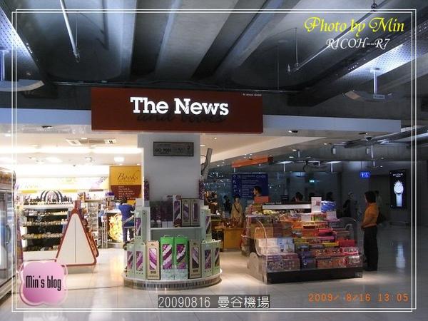 R0017366 曼谷機場.JPG