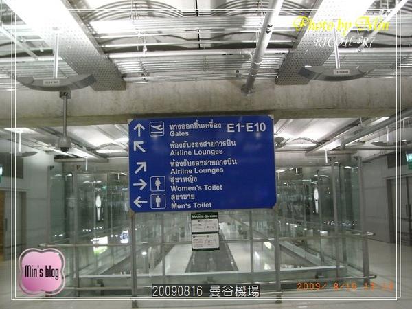 R0017370 曼谷機場.JPG