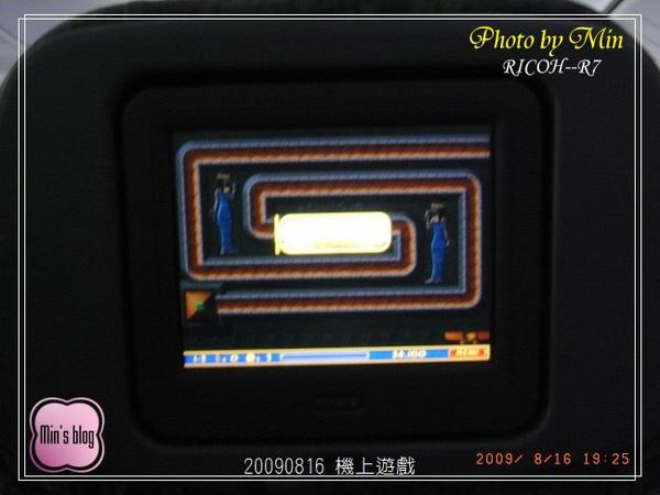 R0017398 機上遊戲.JPG
