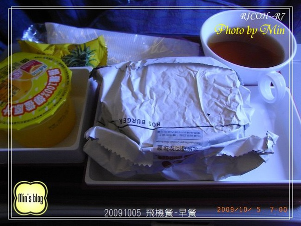 R0019384 飛機餐.JPG