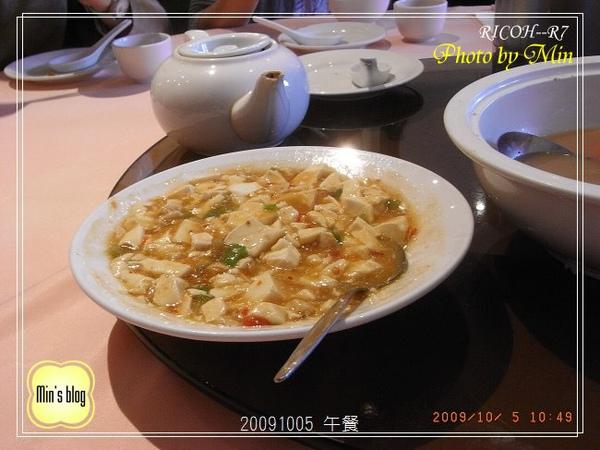 R0019420 午餐.JPG