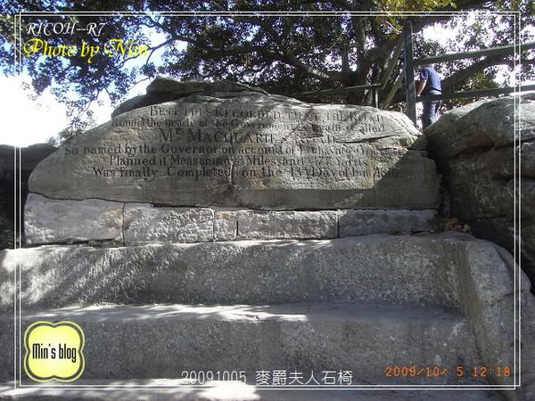 R0019473 麥爵夫人石椅.JPG