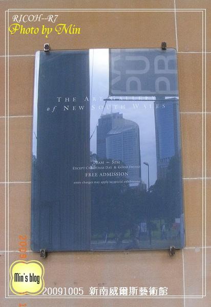 R0019479 新南威爾斯藝術館.JPG
