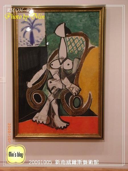 R0019483 新南威爾斯藝術館.JPG